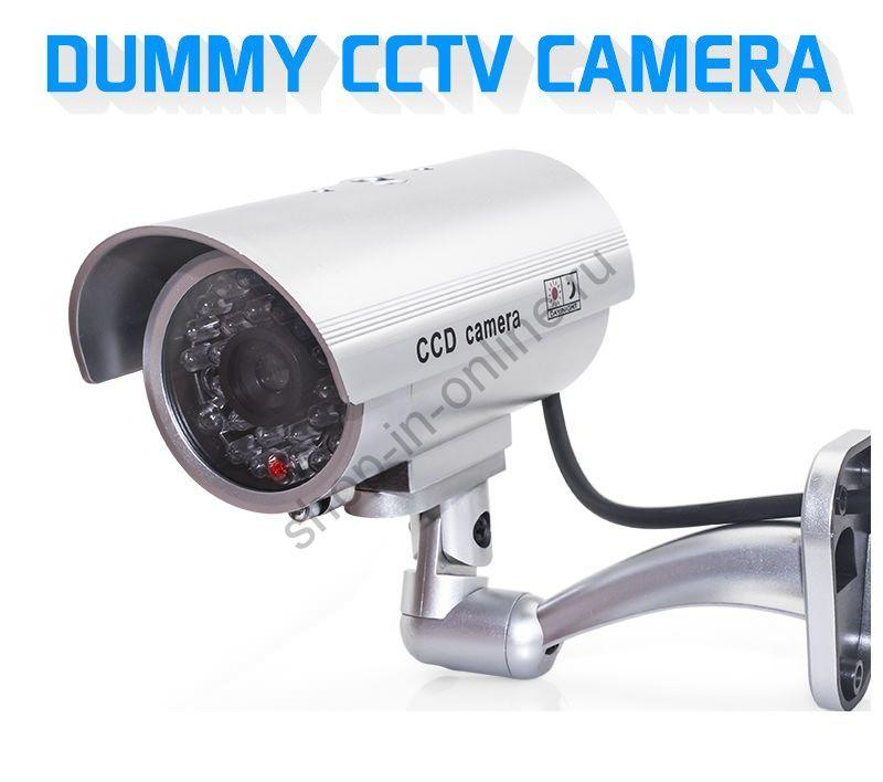 Камера со светодиодной подсветкой (муляж)